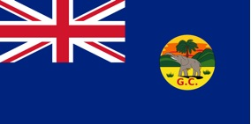 Kolonialflagge-Ghana