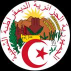 Staatsemblem-Algerien-ab-1975