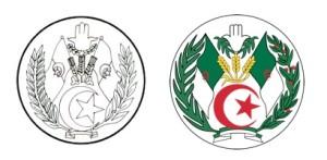 Staatssiegel-Algerien-ab-1962