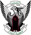 Wappen von Sudan vor der Teilung