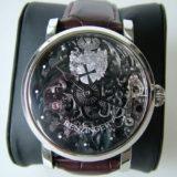 Pro Heraldica Vollskelett Floral Black_Chronometer