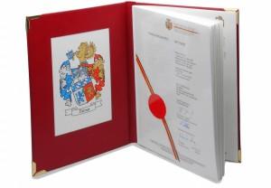 Wappen erstellen lassen -Wappenstiftung-Rittner