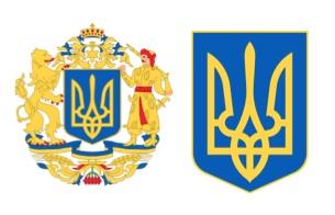 Kleines-grosses-Staatswappen-Ukraine-ab-1991