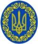 Staatswappen-Volksrepublik-Ukraine